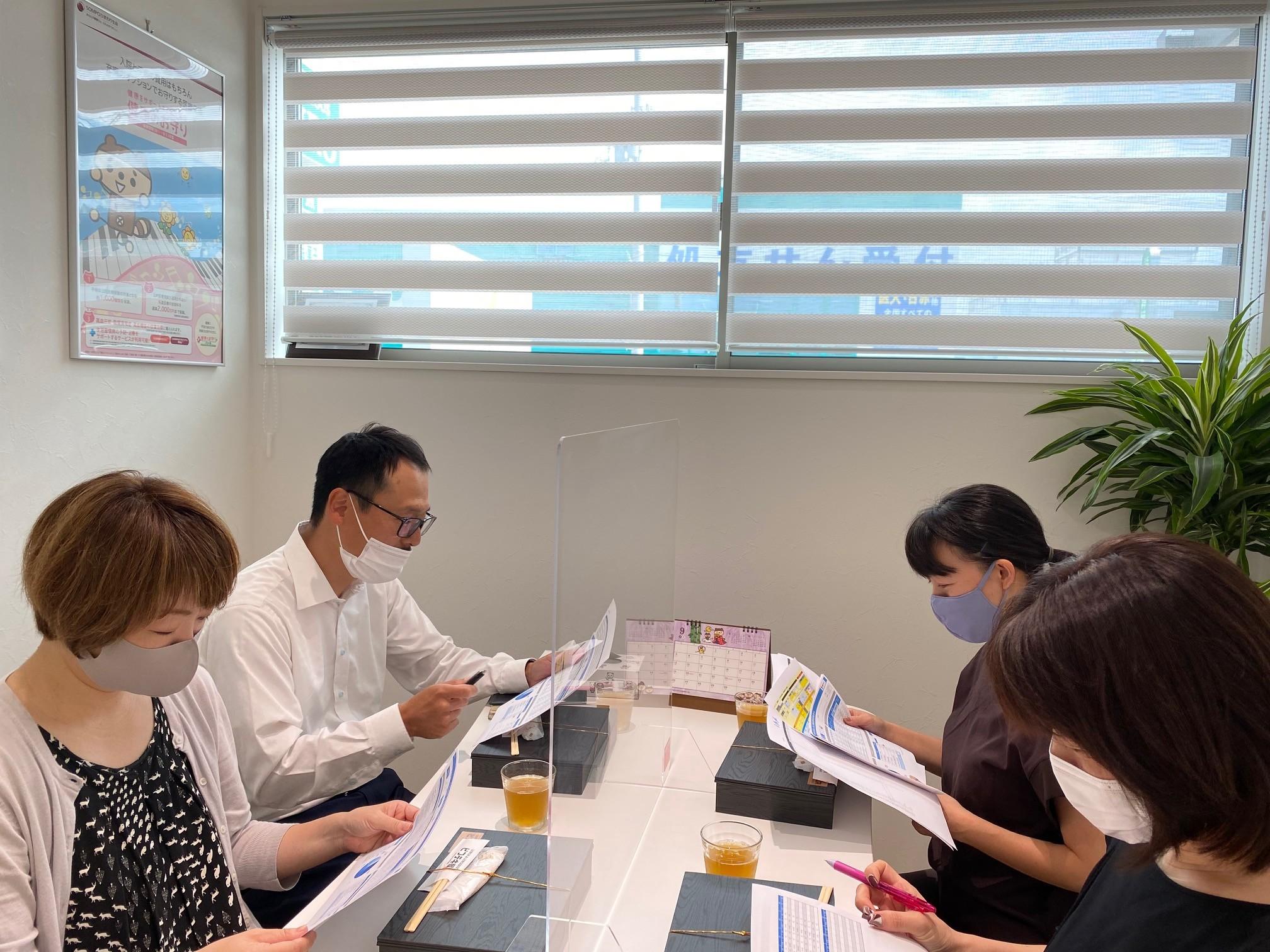 事務スタッフミーティング